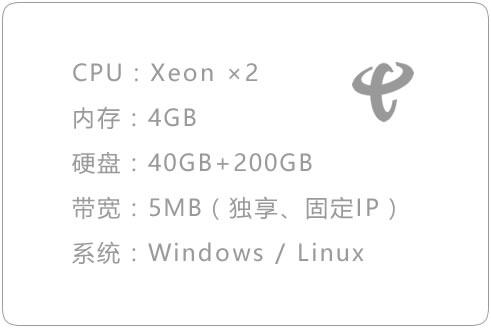 SHDX-4型(¥ 364 / 月)