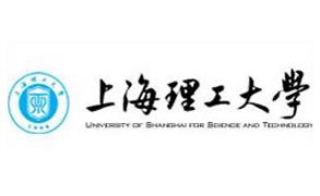 成功案例:上海理工大学