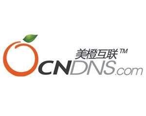 http://www.syy.sh.cn/?id=12 上海云企业