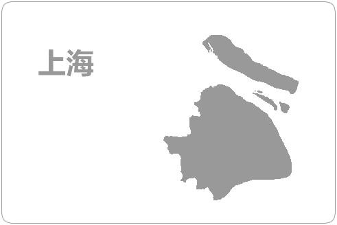 华为云 · 上海节点(介绍)
