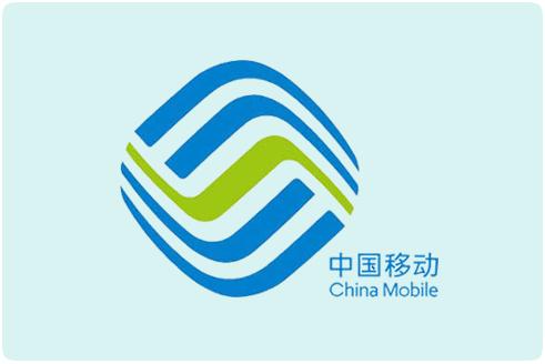 上海移动云计算核心伙伴