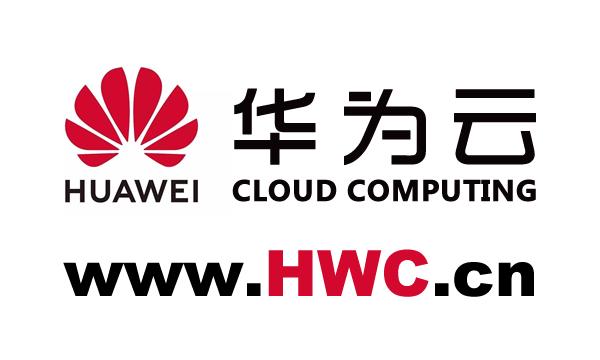 HWC(HuaWeiCloud)华为云计算